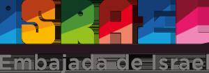 logo-embajada-israel-mujeres-segovia