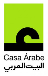 logo-casa-arabe